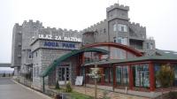 Banja Ždrelo Hotel Dvorac